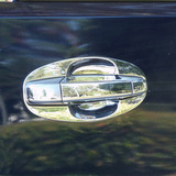 ABS Chromed - Custom Door Handle Insert Accents